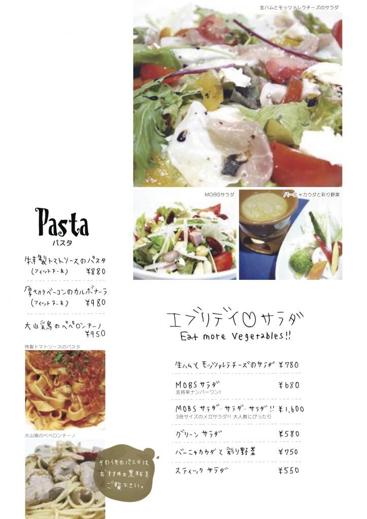 MOBS-food-5