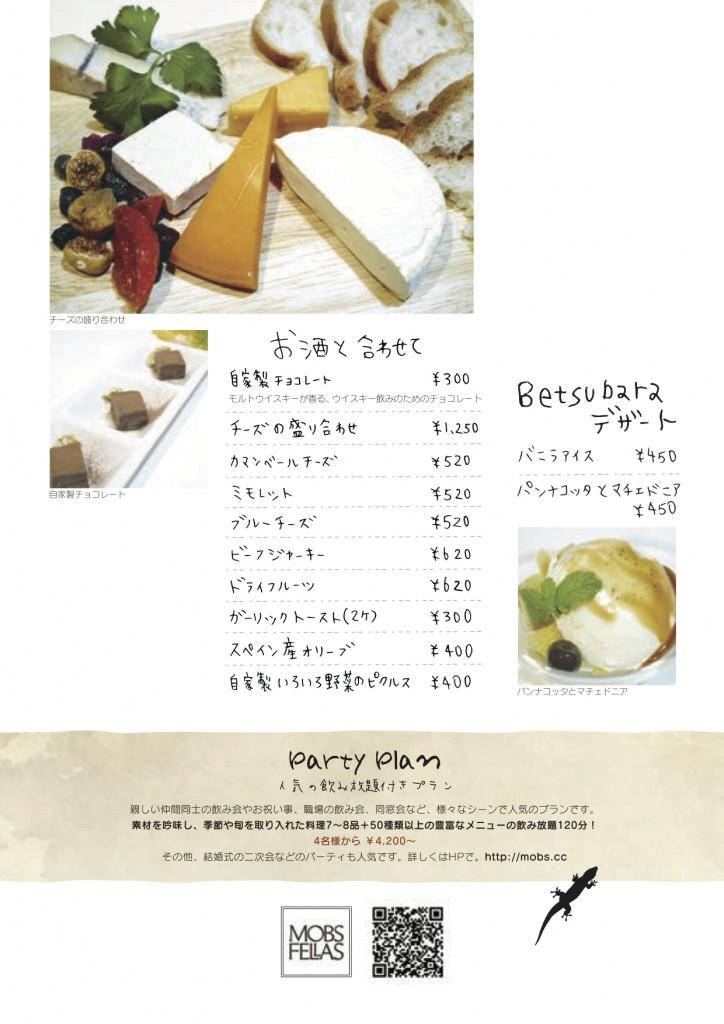 MOBS-food-6